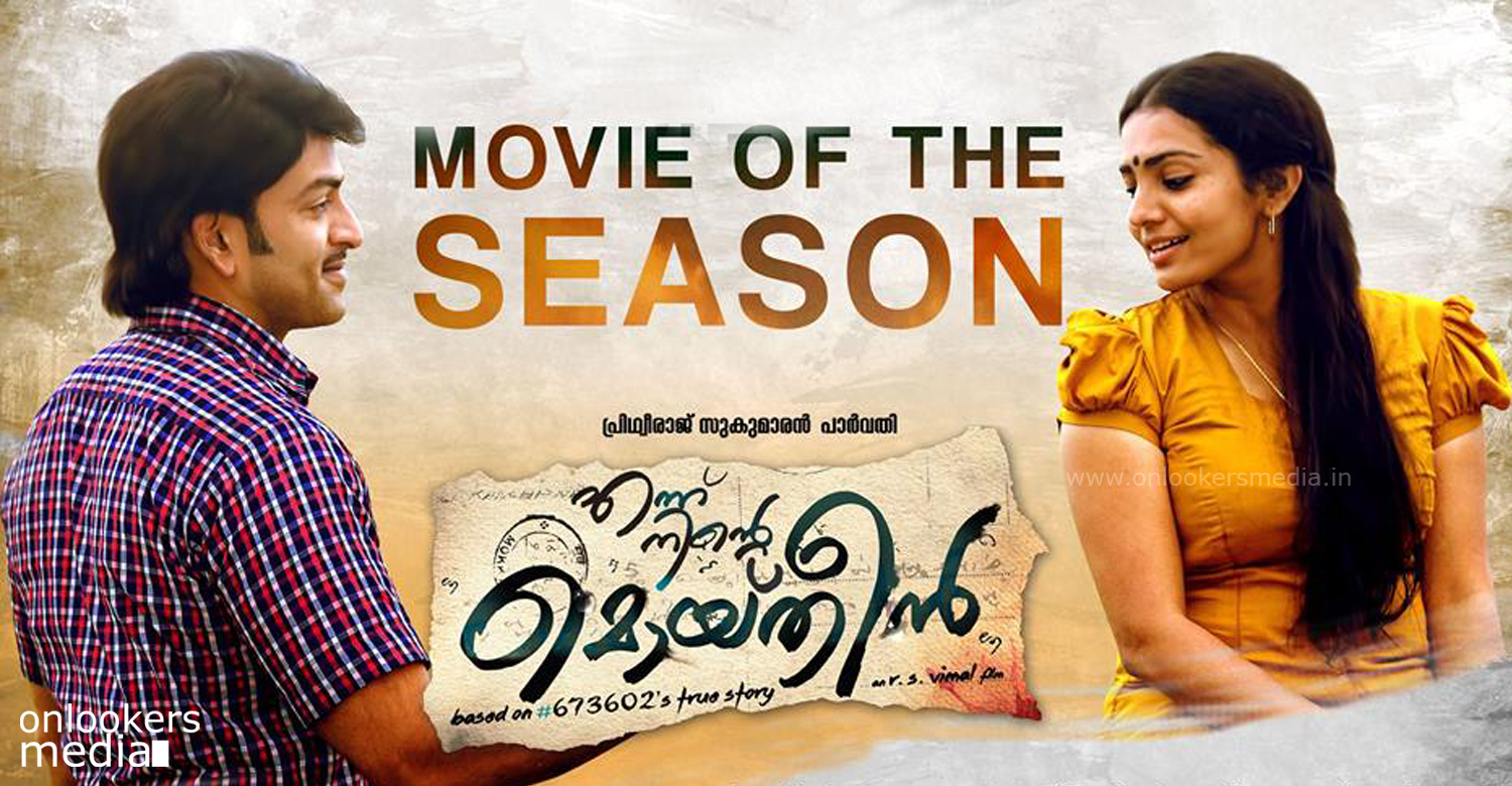 Ennu Ninte Moideen Collection Report-Prithviraj-Parvathy Menon