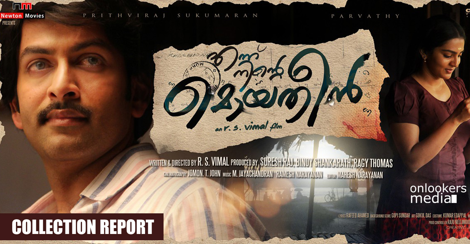 Ennu Ninte Moideen collection report-13 days collection