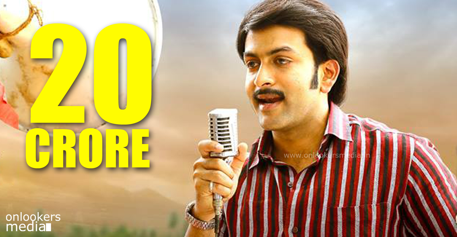 Ennu Ninte Moideen crossed the 20 crore mark in style