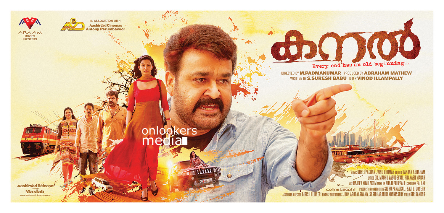 Kanal Posters-Stills-Photos-Mohanlal-Anoop Menon
