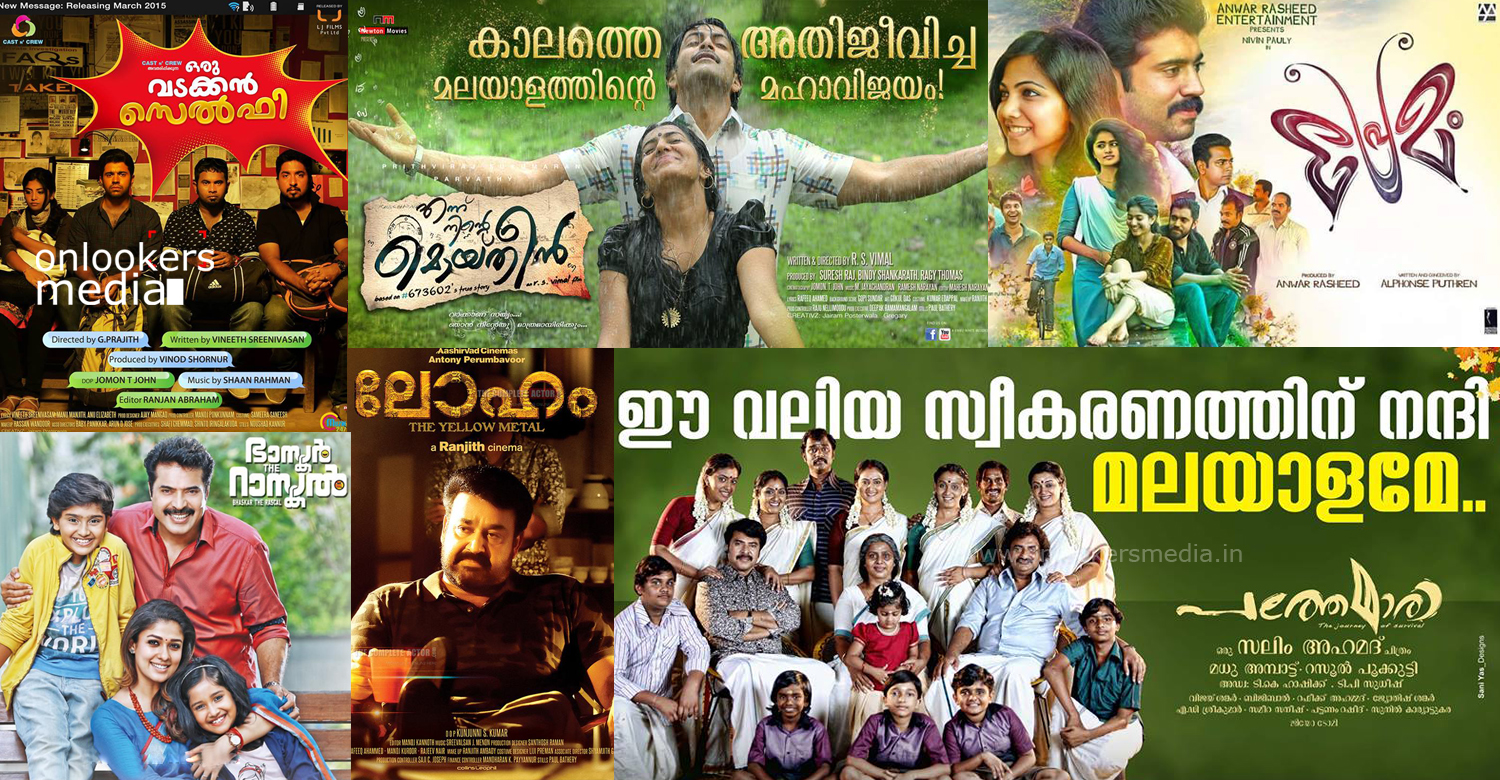 Malayalam cinema 2015 is getting stronger with successes to good films
