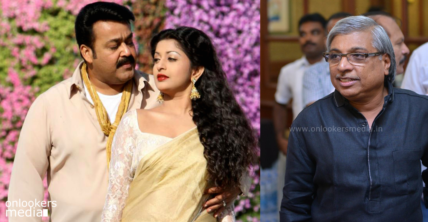 Meera Jasmine even insulted Mohanlal says director Kamal