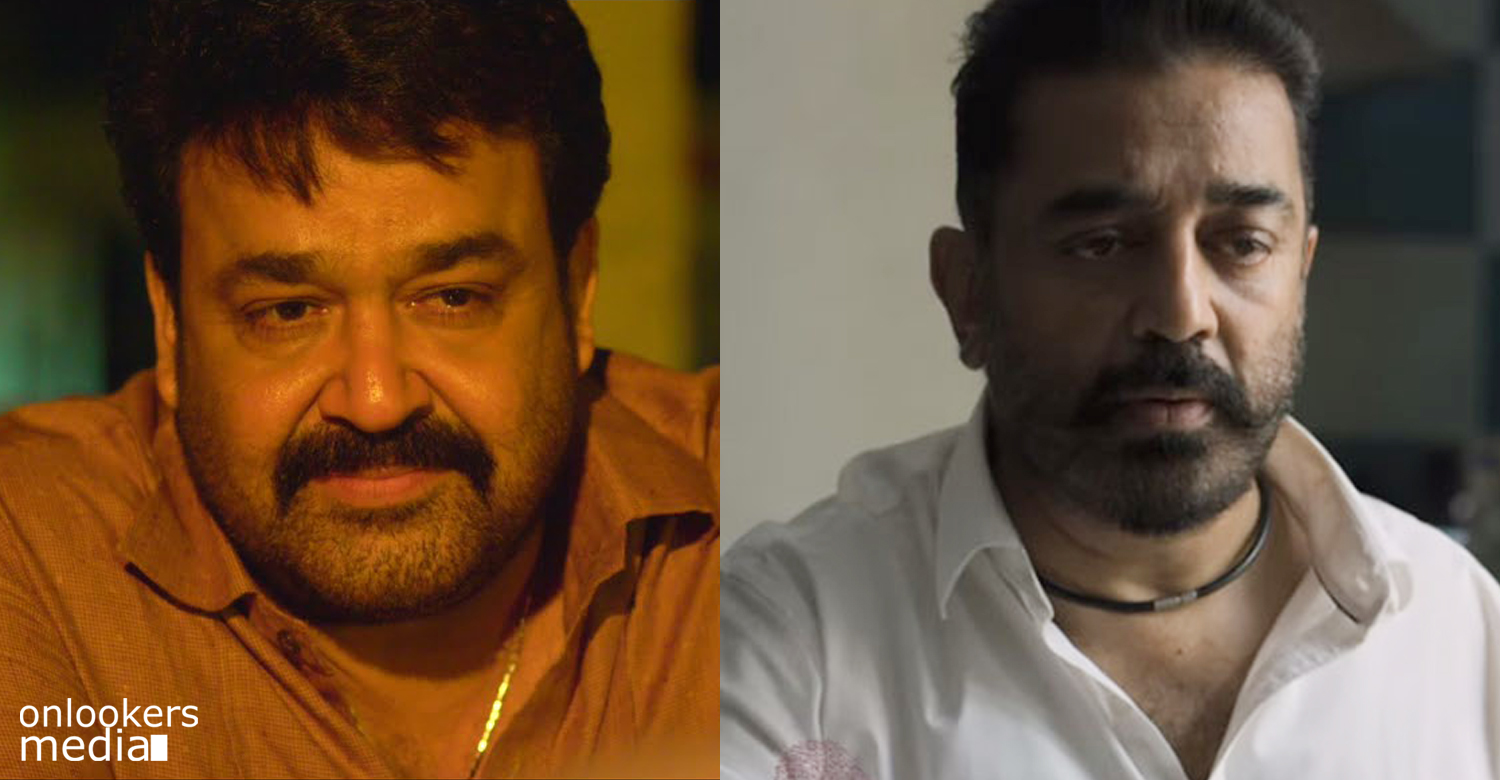 Mohanlal and Kamal Haasan seems to be at their best says B Unnikrishnan