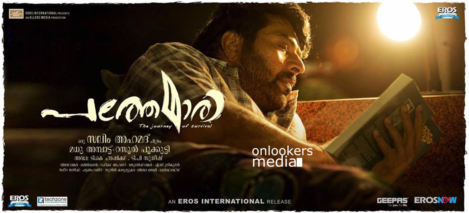 Pathemari Posters-Photos-Stills-Mammootty-Jewel Mary