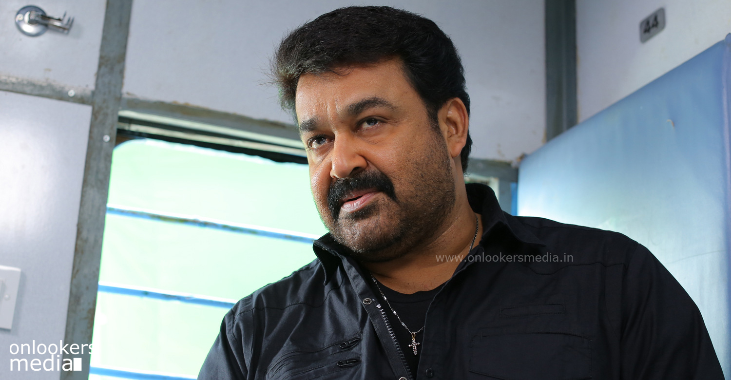 Photography contest in ALIIFF and meet Super Star Mohanlal