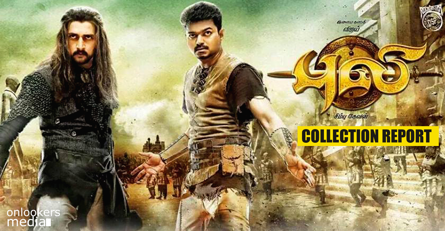 Puli 3 days collection-Vijay-Sudeep-Sridevi