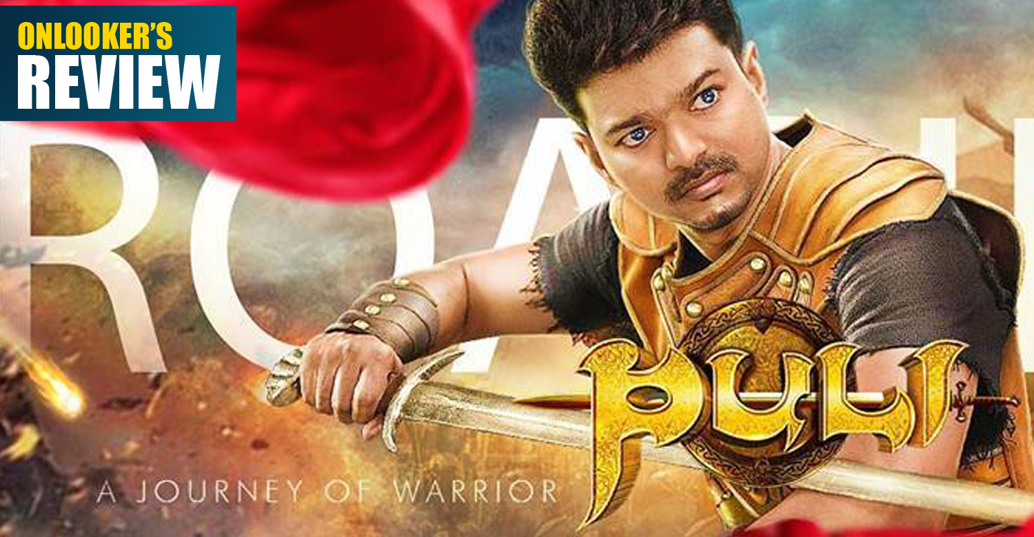 Puli Review-Rating-Report-Hit or flop-Vijay