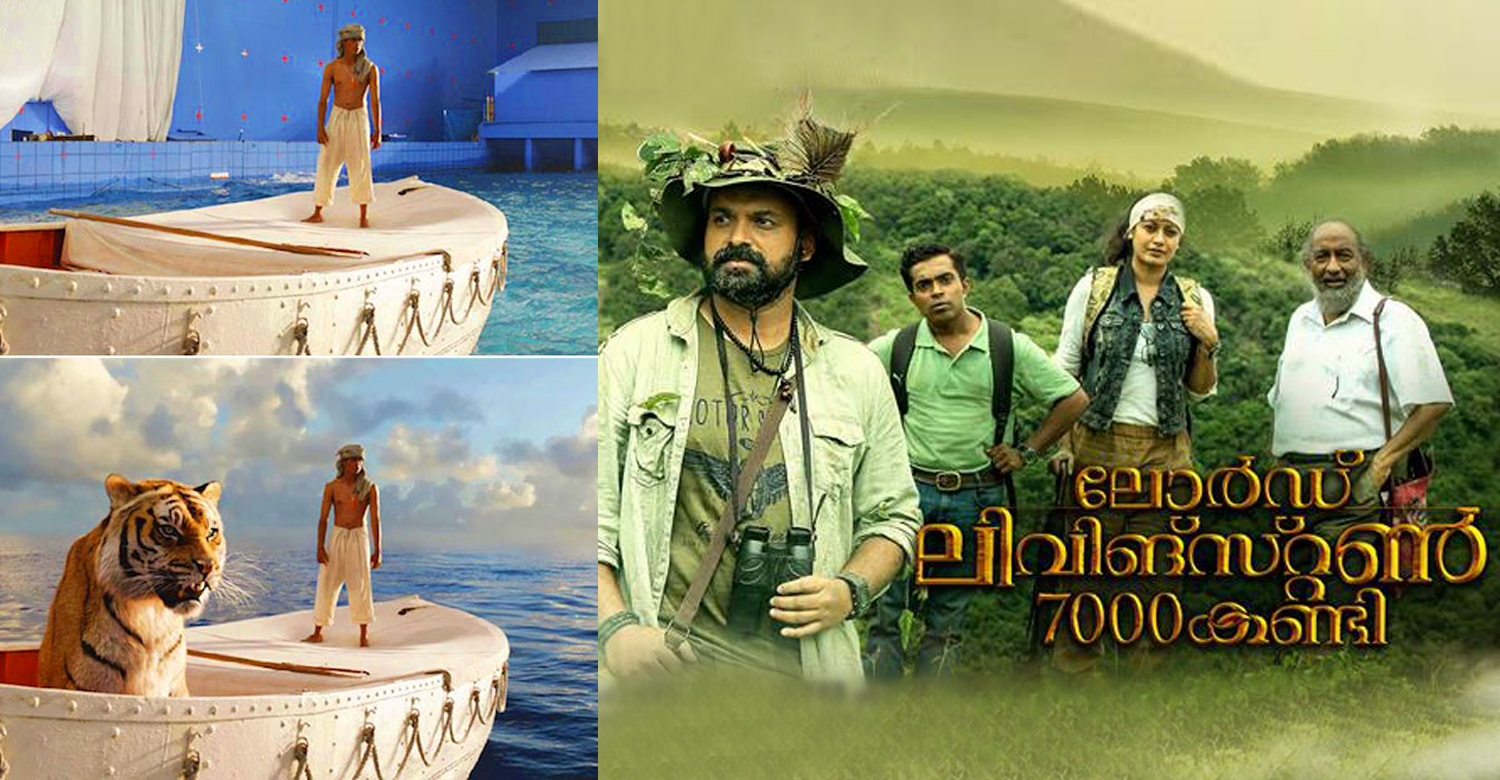 Some facts to know about Lord Livingstone 7000 Kandi-life of pi graphics team