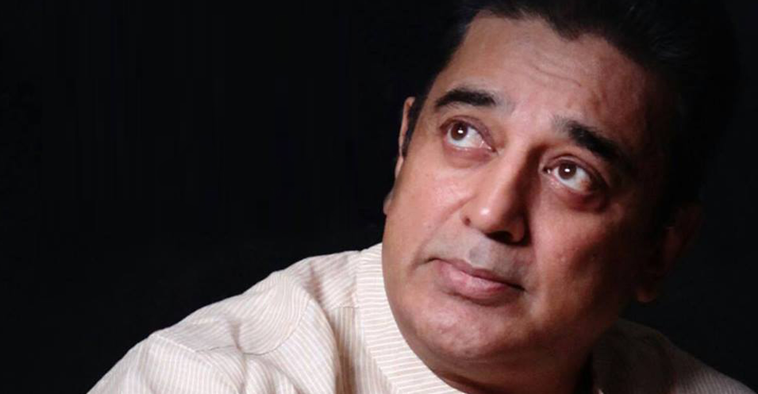 Why Kamal Haasan is acting in advertisement