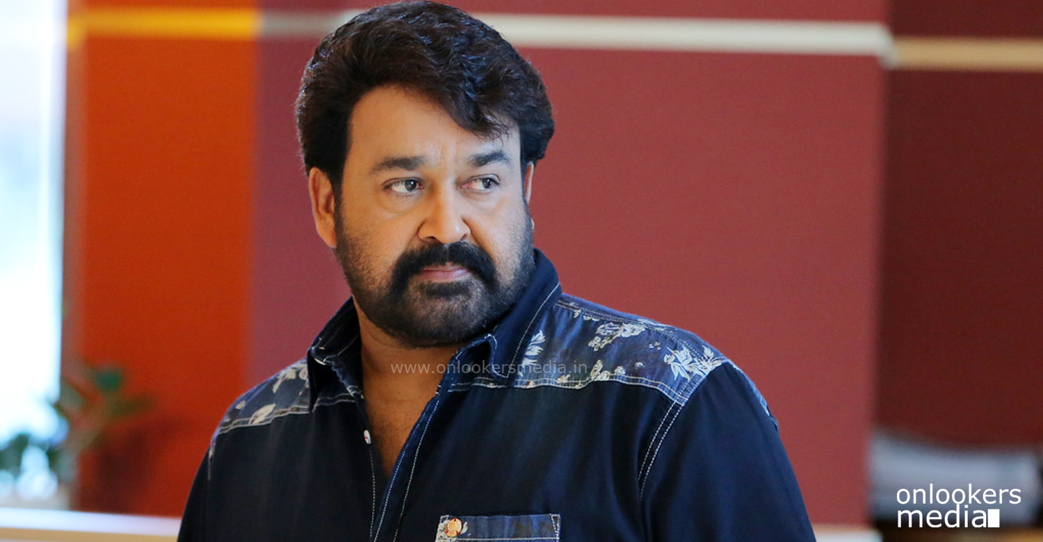 Will Kanal be the 3rd hit of Mohanlal this year