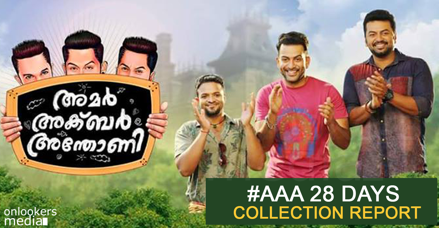 Amar Akbar Anthony 28 days collection report