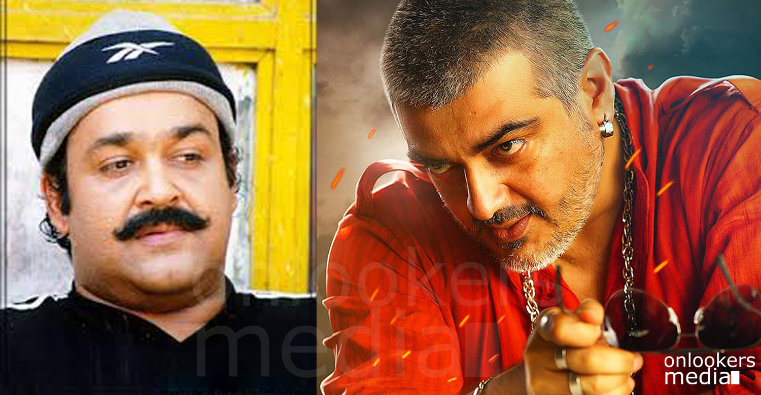 Is Ajith's Vedalam Inspired by Mohanlal Film Ustaad