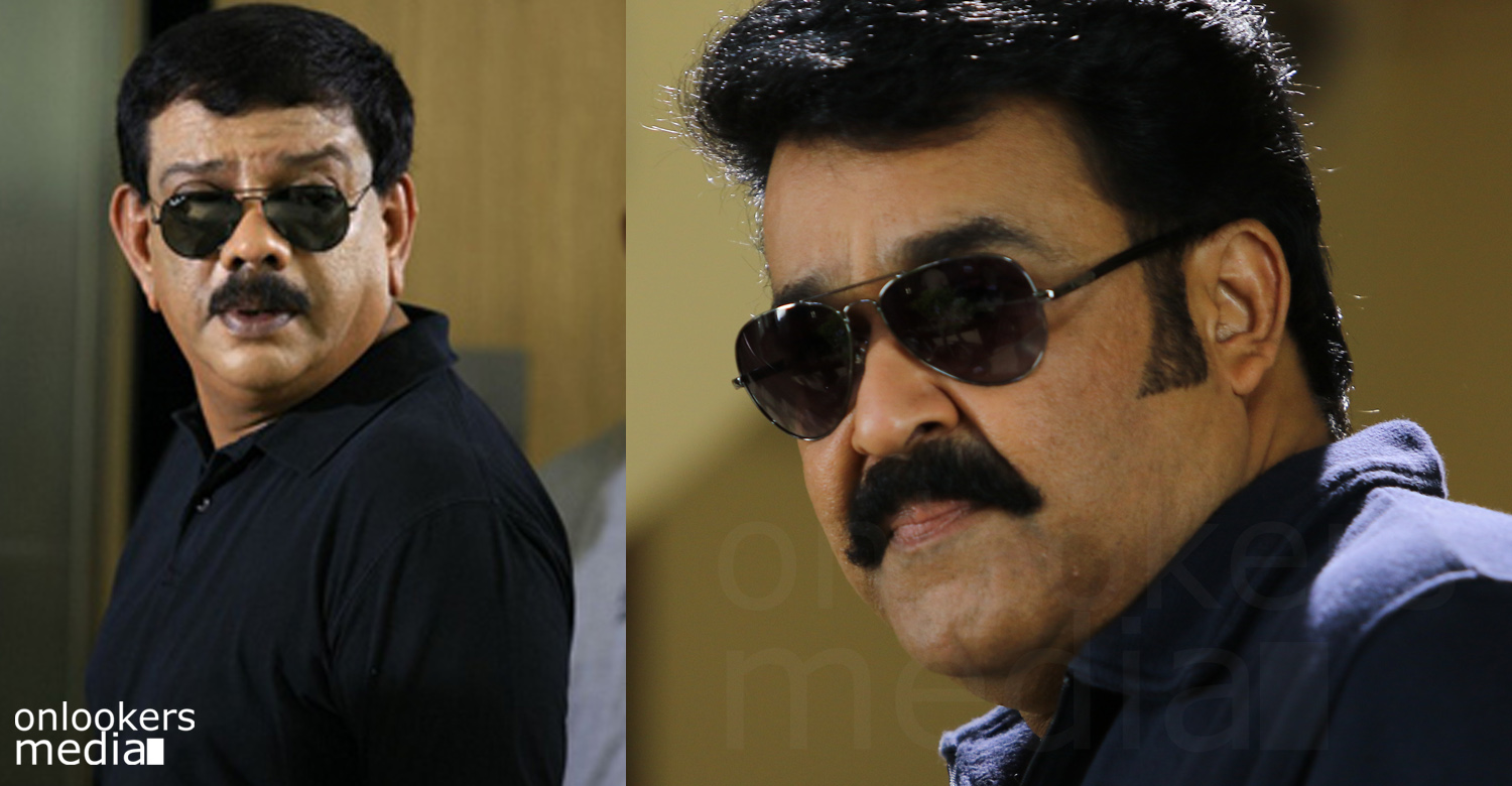 Mohanlal Priyadarshan Movies