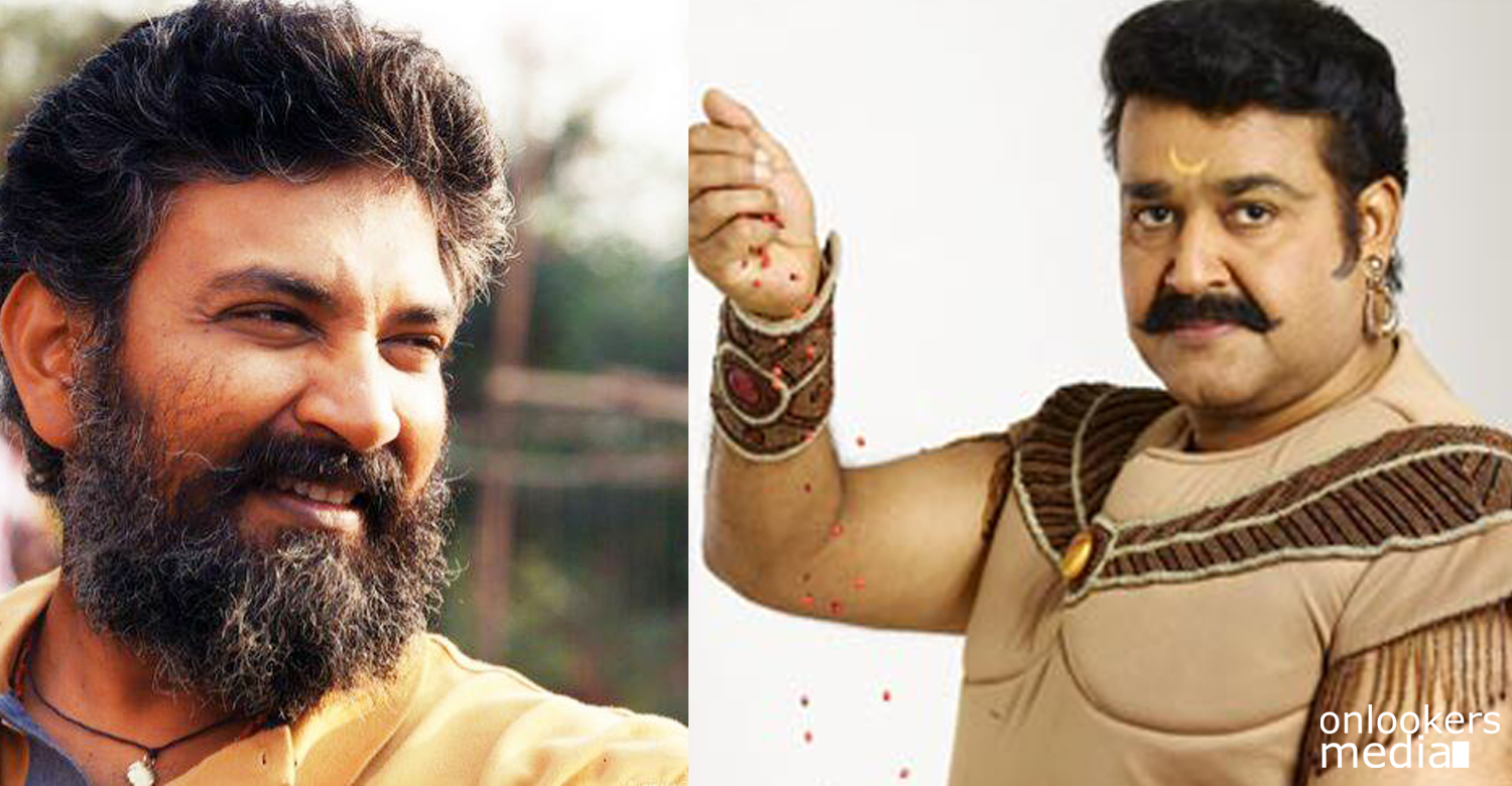 Garuda, Garuda ss rajamouli movie, mohanlal in Garuda, mohanlal ss rajamouli, bahubali director, latest telugu movie news