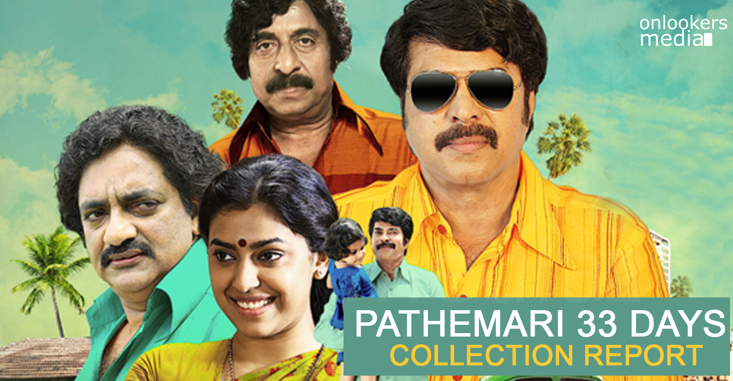 Pathemari 33 Days Collection Report-Mammootty