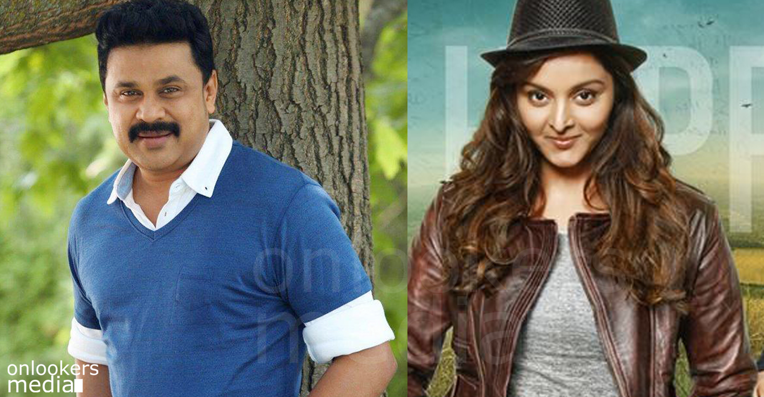 Two Countries Jo and the boy-Dileep Manju Warrier