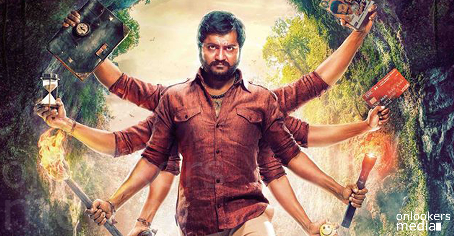 Bobby Simhas Urumeen Is All Set For A Grand Release In Kerala On