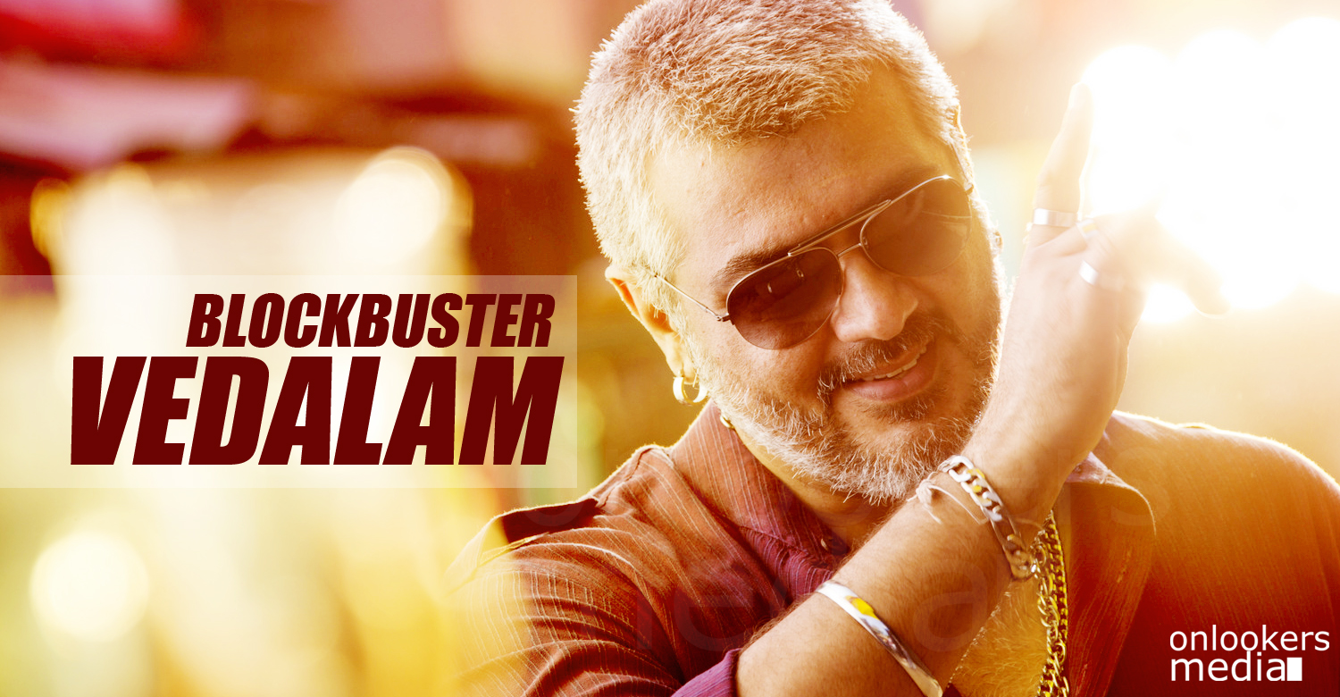 Ajith's Vedalam will reportedly gross 50 crores in Tamil ...