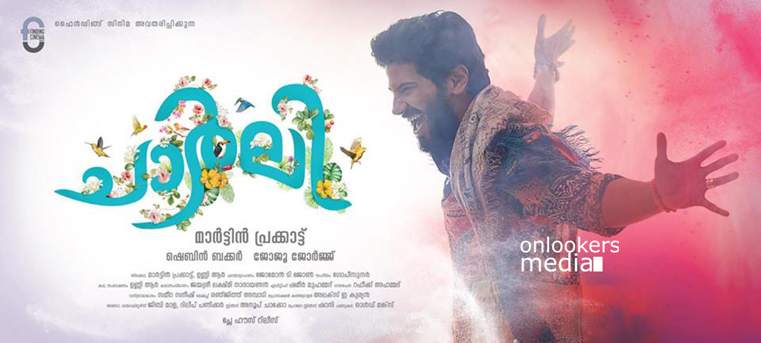 Charlie Malayalam Movie Poster, Charlie poster, Charlie malayalam, Charlie movie stills, dulquer in Charlie, parvathy menon in Charlie, dulquer parvathy