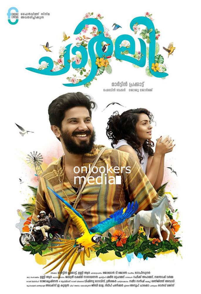 charlie malayalam movie download 613