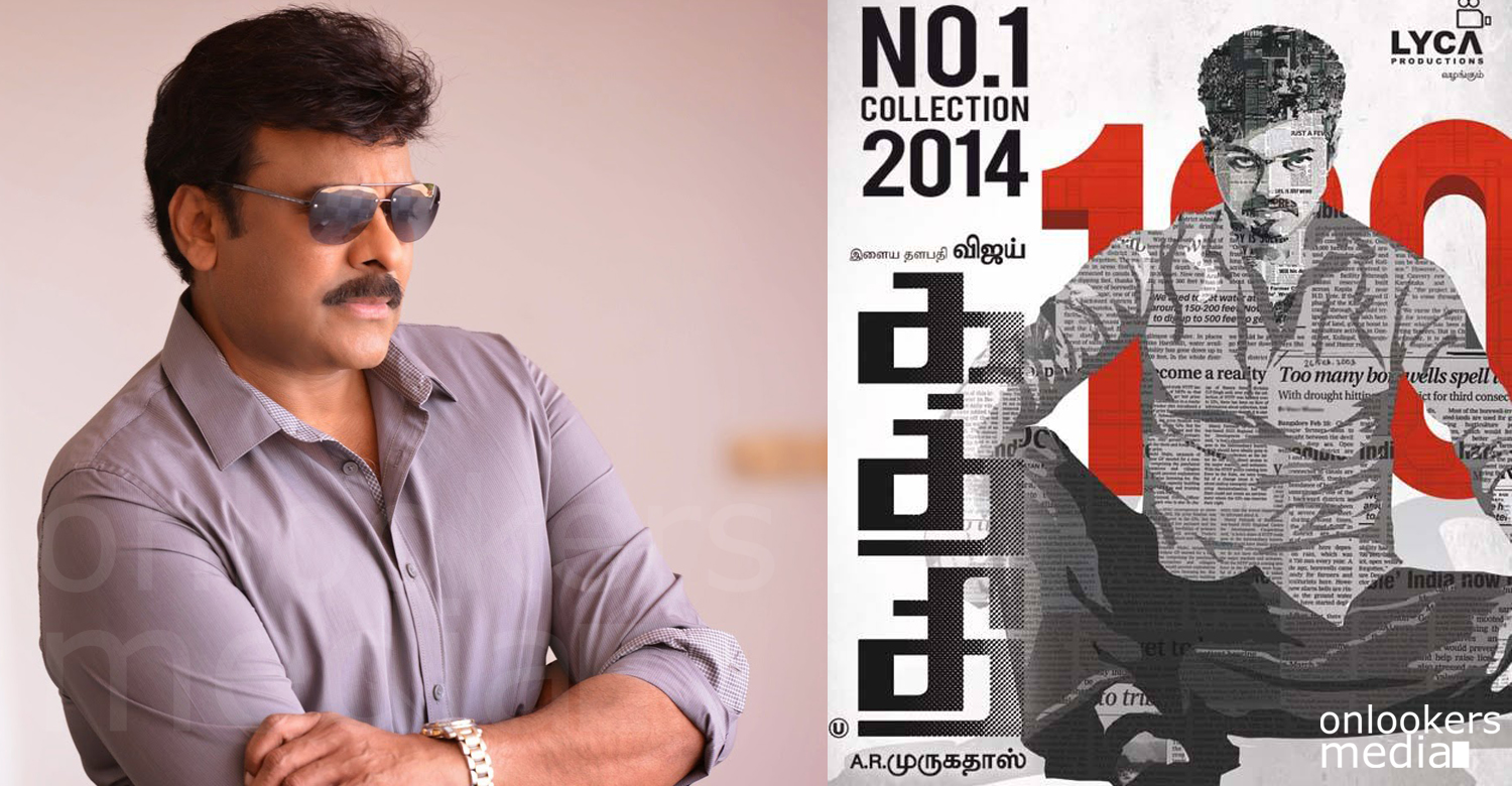 chiranjeevi 150 will be kaththi remake !