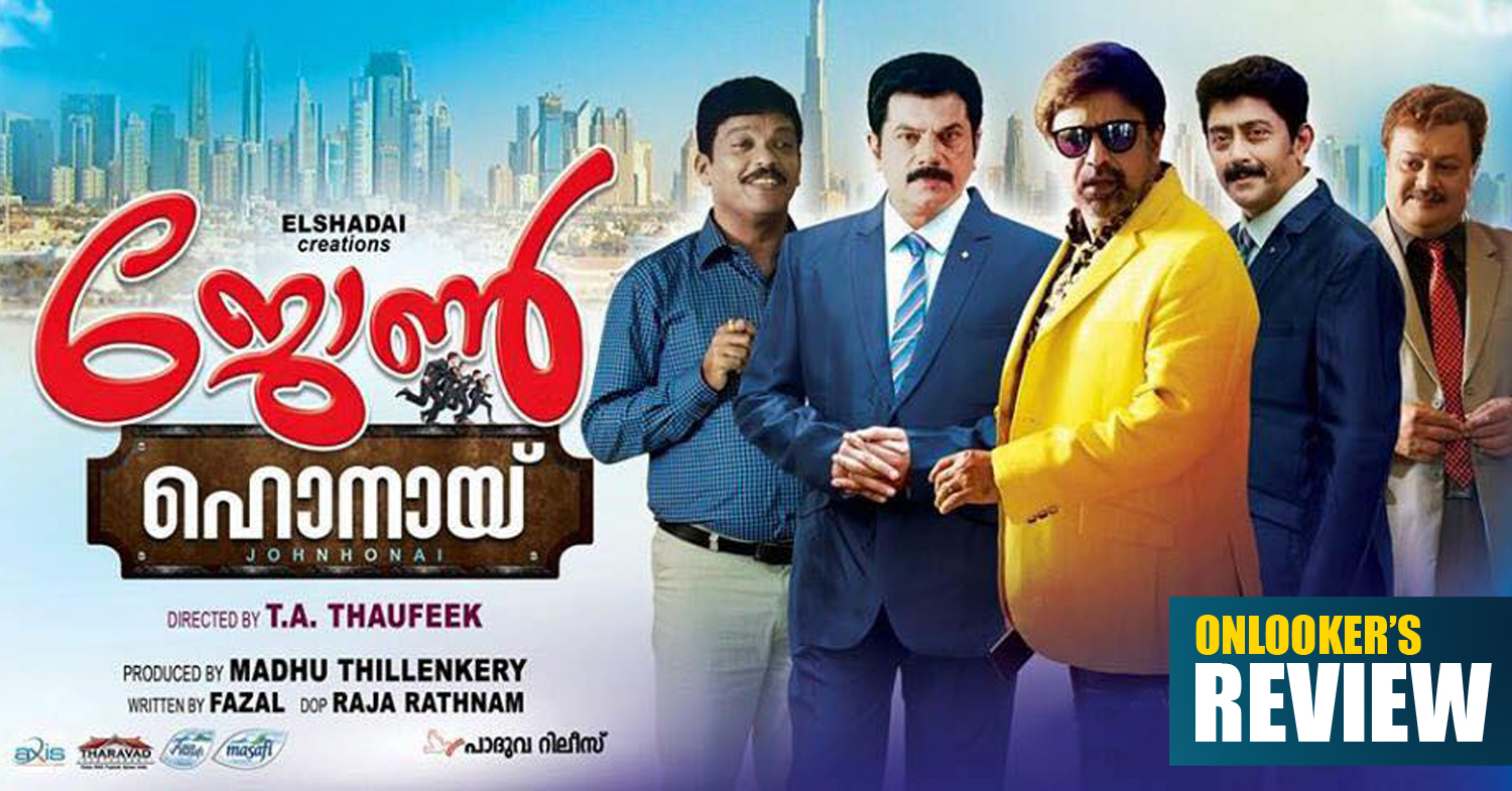 John Honai, John Honai review, John Honai malayalam movie review, John Honai rating,