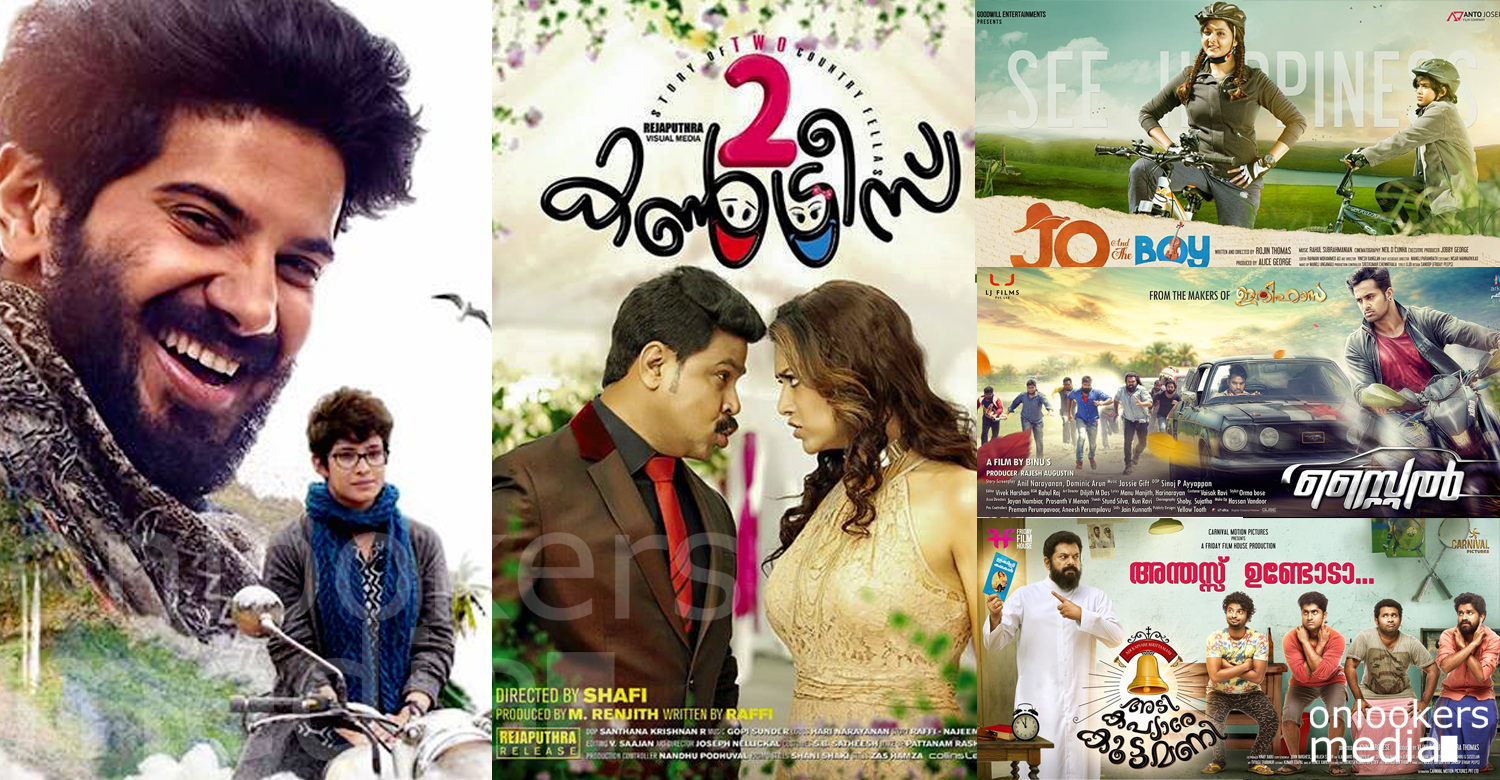 Mollywood to witness a festival of releases in this Christmas
