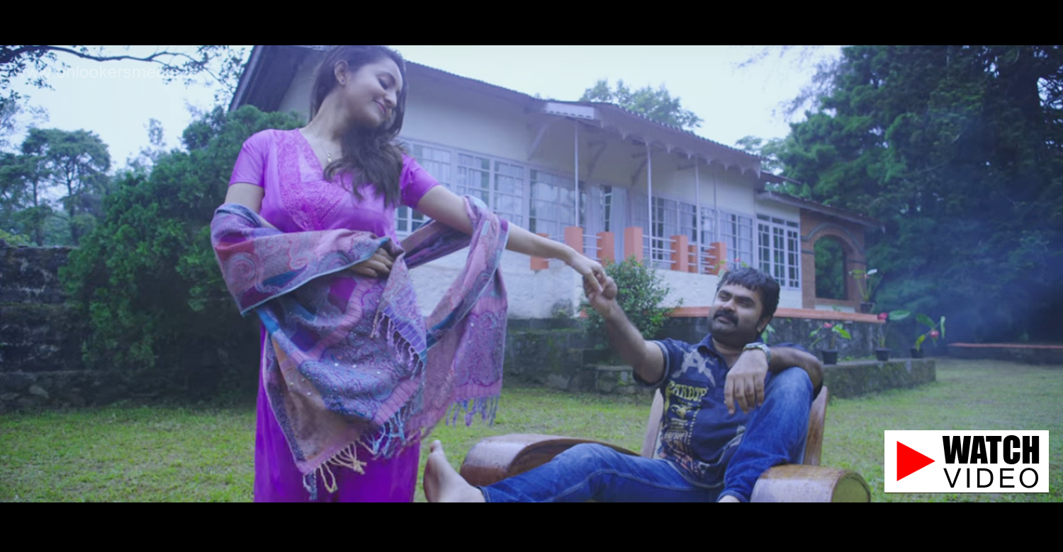 Malgudi Days, Malgudi Days malayalam movie, Malgudi Days official trailer, anoop menon in Malgudi Days, bhama anoop menon