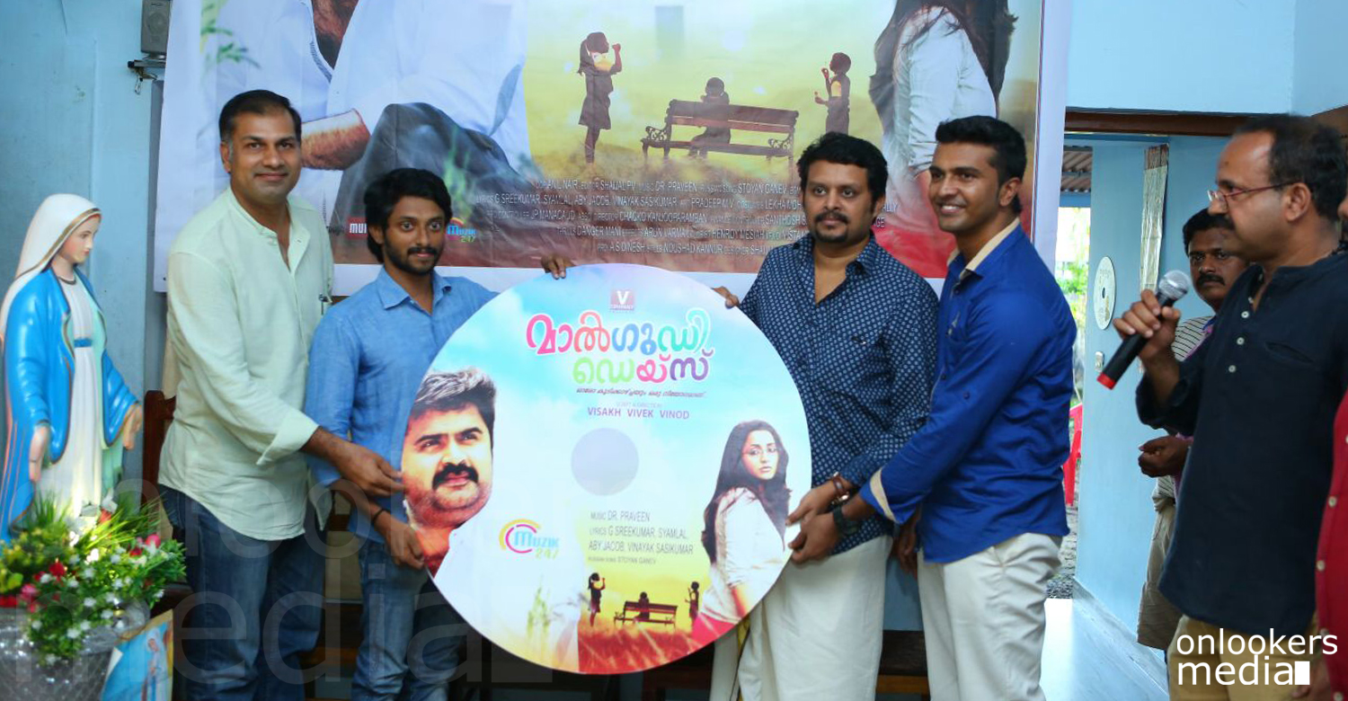 Malgudi Days, Malgudi Days audio launch, Malgudi Days malayalam movie, audio launch in orphanage, latest malayalam movie news,