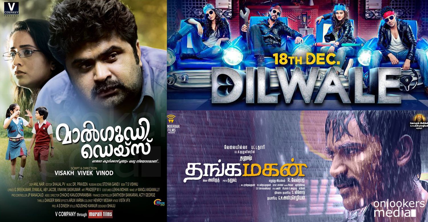 Malgudi Days, Malgudi Days trailer, dilwale kerala release, thangamakan release, Malgudi Days malayalam movie trailer