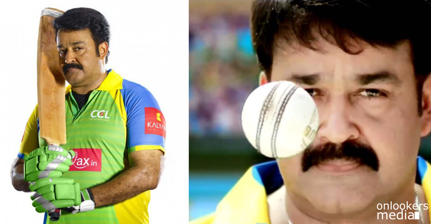 Mohanlal ccl, ccl 2015, Mohanlal cricket, kerala strikers, mohanlal latest photos