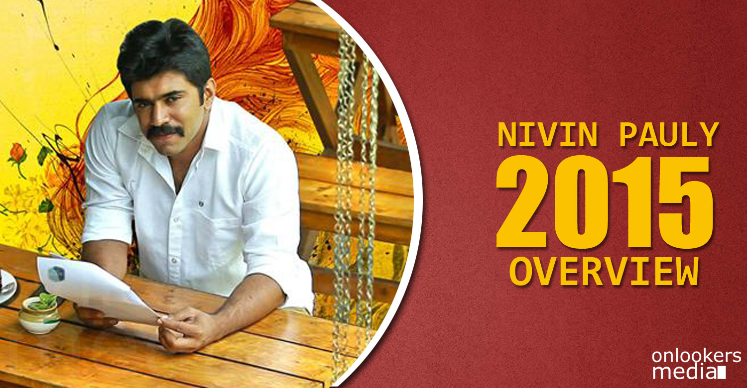 Nivin Pauly 2015 movies, Nivin Pauly hit flop movie list, Nivin Pauly next movie, Nivin Pauly blockbuster movies, best malayalam movie 2015,