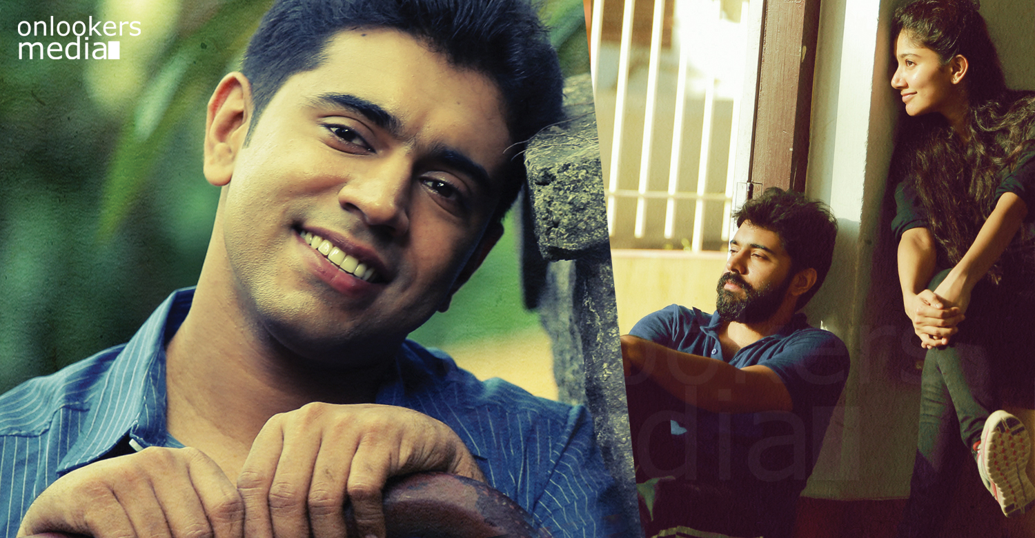 premam 200 days, premam total run, nivin pauly in premam, premam malayalam movie, premam tamil nadu, most running malayalam cinema in tamil nadu