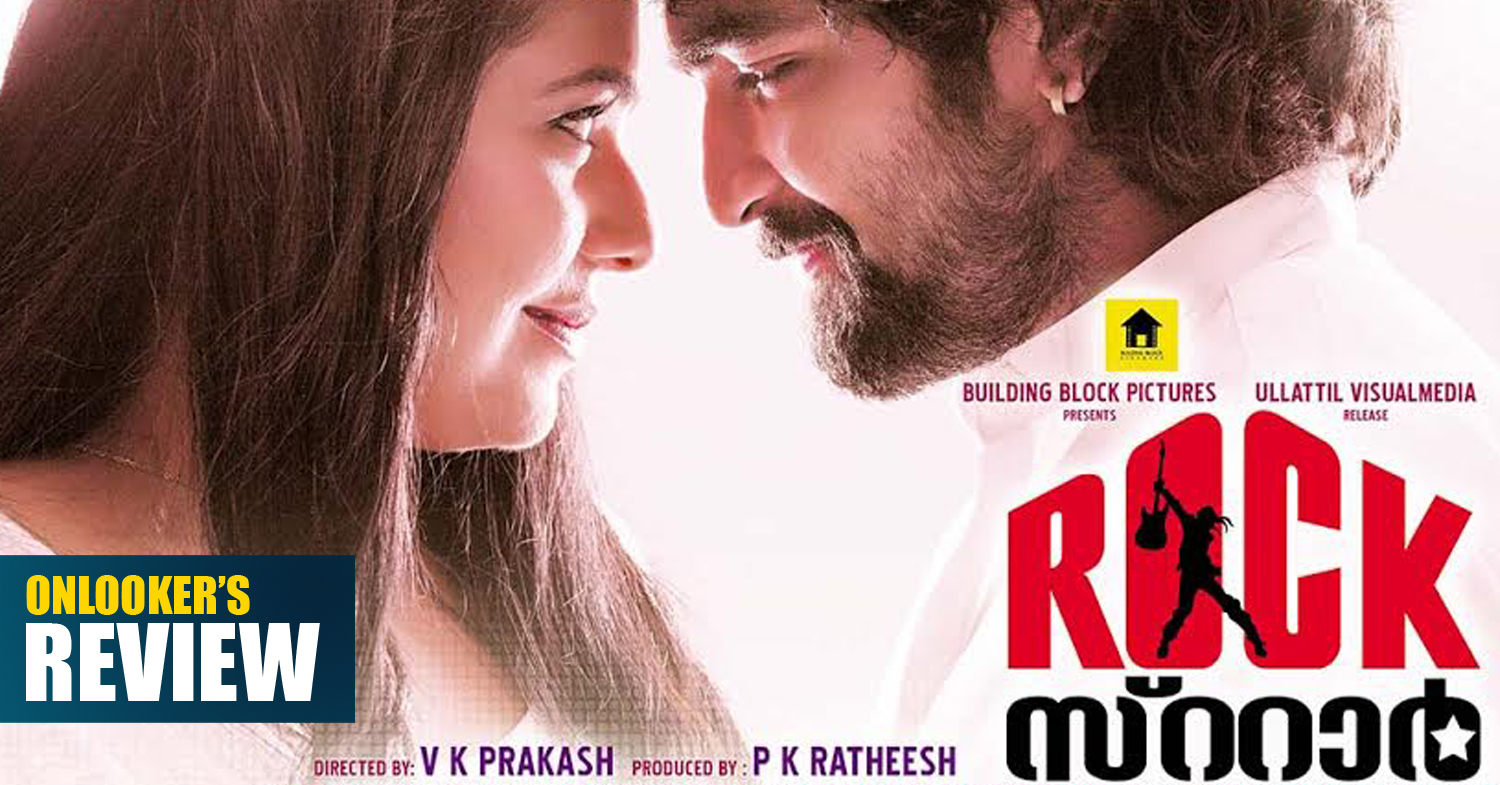Rockstar Malayalam Movie Review,Rockstar, Rockstar review, Rockstar movie review rating,
