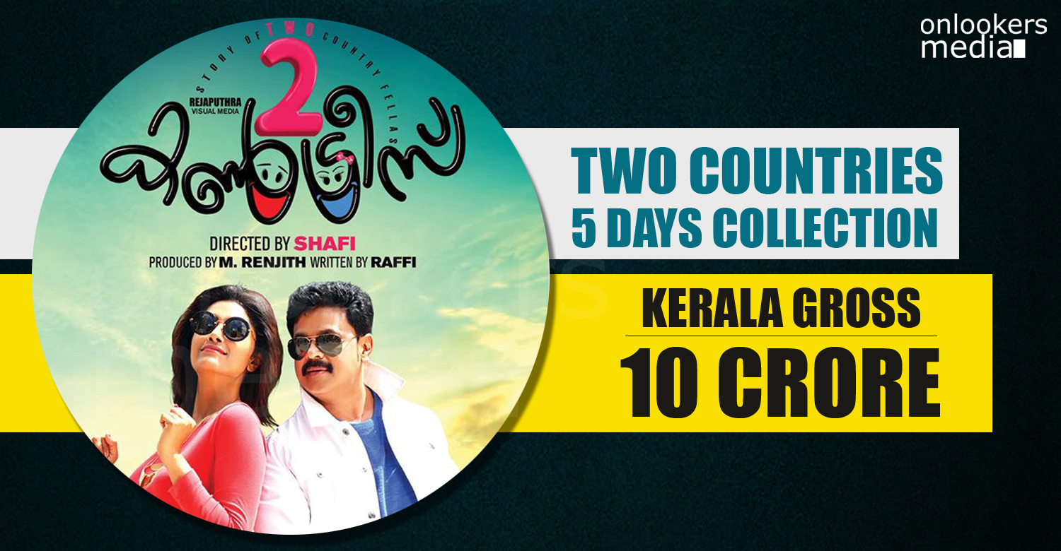 Two Countries, Two Countries collection report, Two Countries 10 crores, dileep mamta, Two Countries total collection,