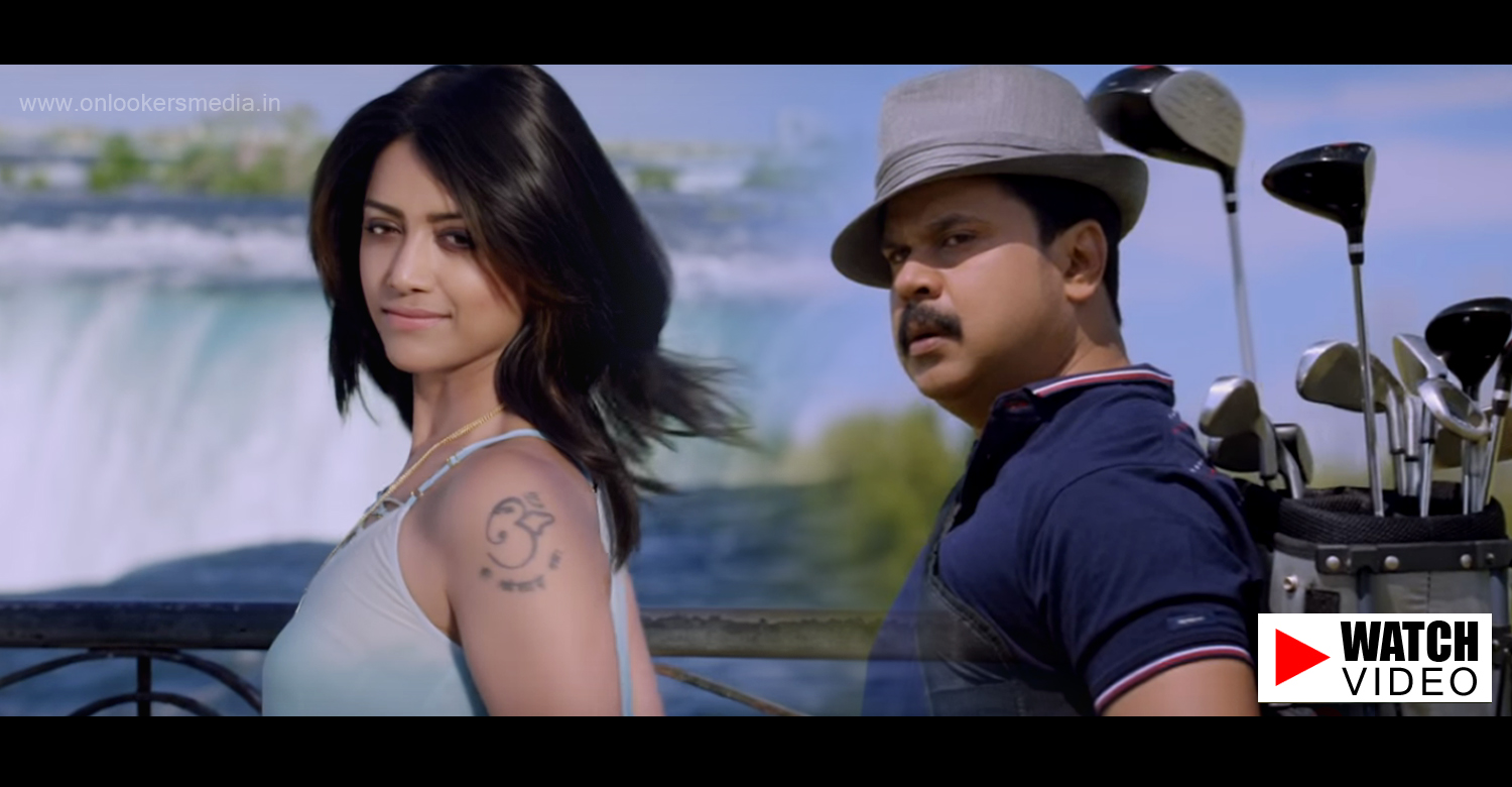 Two Countries, Two Countries movie trailer, Two Countries malayalam movie trailer, Two Countries dileep mamtha