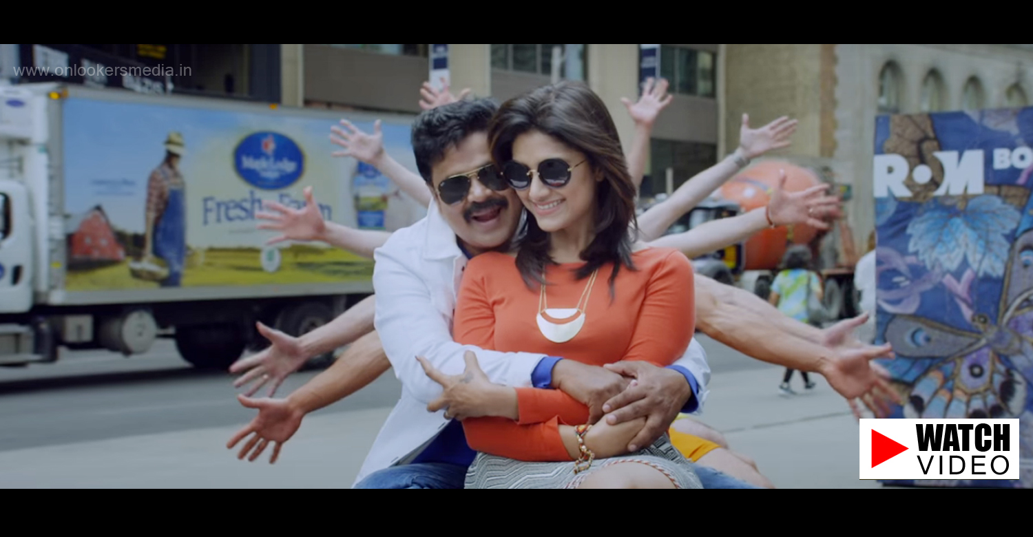 Two Countries Trailer, Two Countries malayalam movie, dileep in Two Countries, mamta mohandas in Two Countries,