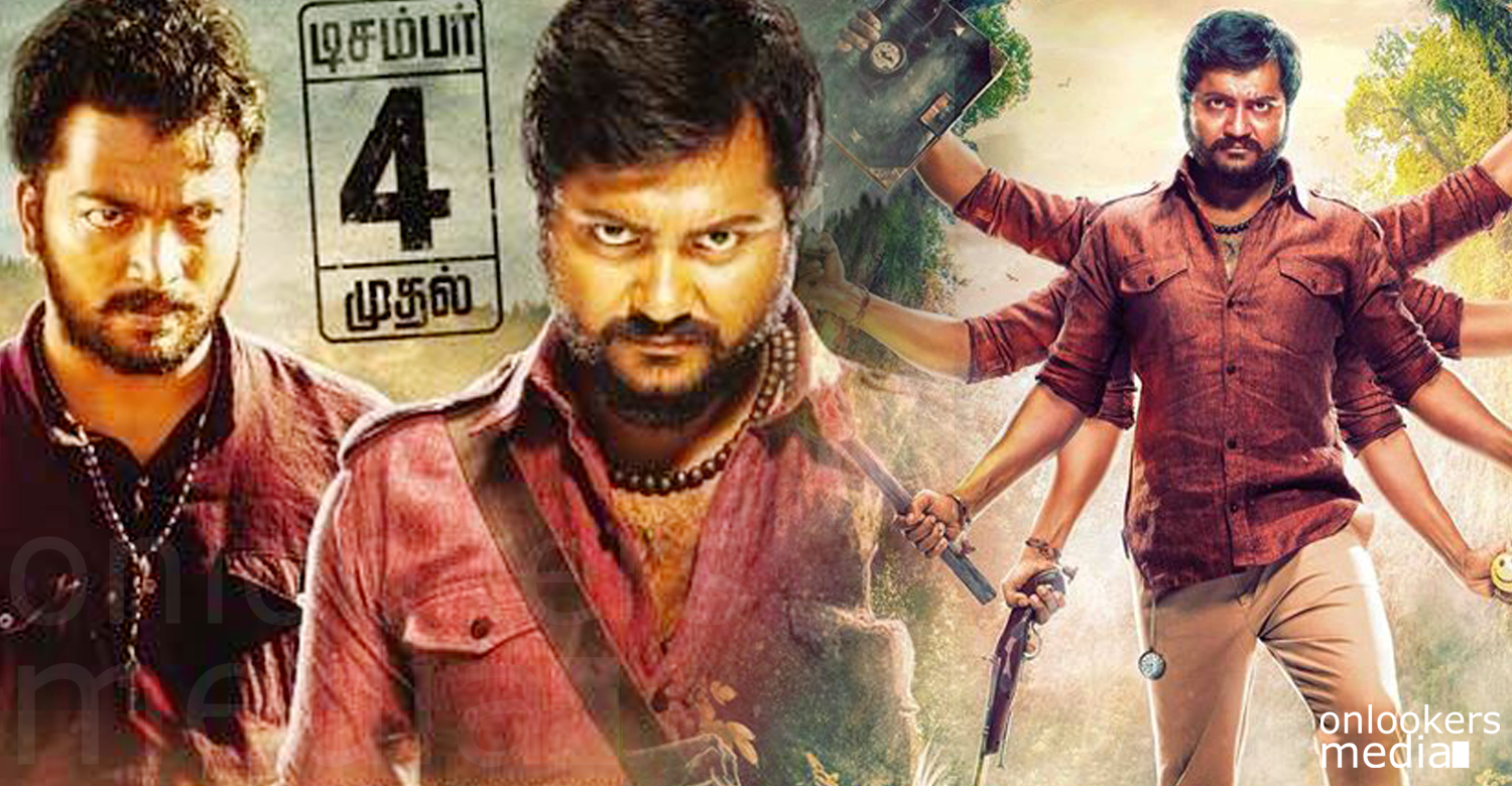 Urumeen, Bobby Simha, Urumeen first day collection, urumeen kerala review, Urumeen hit or flop, Urumeen tamil movie rating
