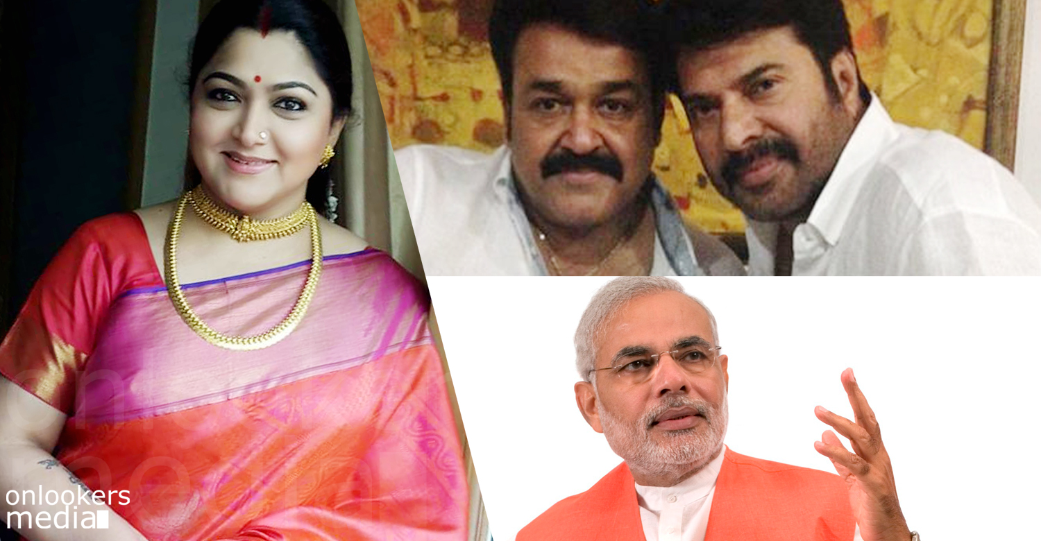 Narendra Modi, kushboo about Narendra Modi, who is best actor mammootty or mohanlal, modi latest photos,