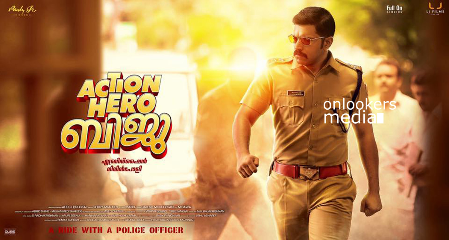 Action Hero Biju Poster, Action Hero Biju stills, nivin pauly in Action Hero Biju, nivin pauly police getup, anu emmanual