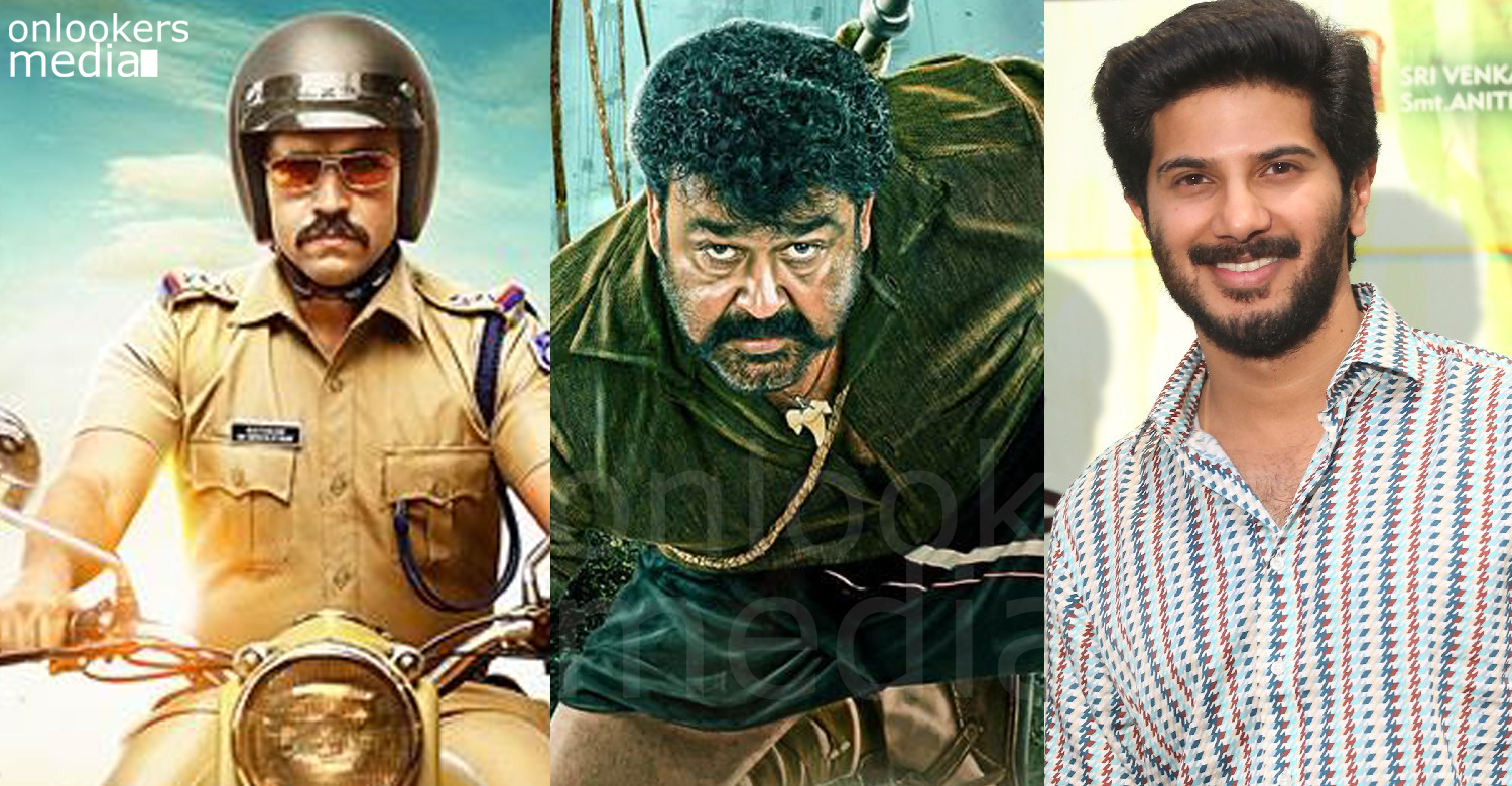 Malayalam Movies of 2016, puli murugan, action hero biju, kali malayalam movie, jacobinte swarga rajyam, syamanthakam,