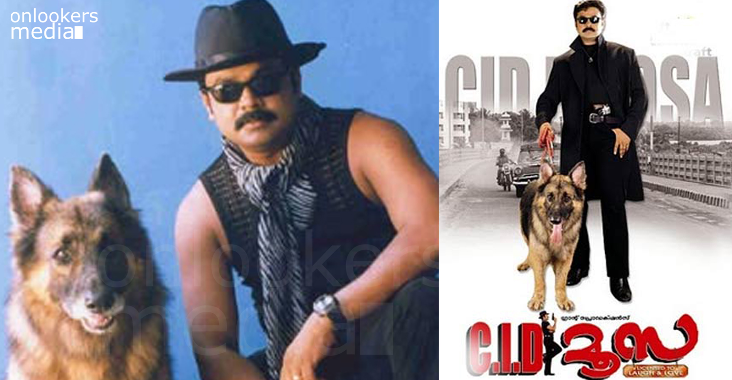 cid moosa 2 is on cards says dileep