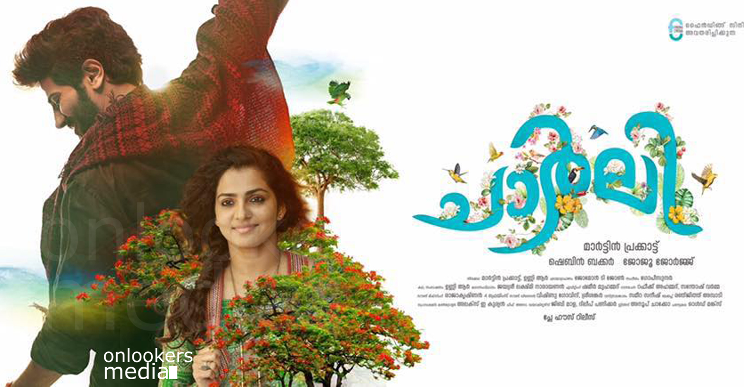 Dulquer next movie, charlie malayalam movie, charlie collection report, latest movie news, dulquer hit movie