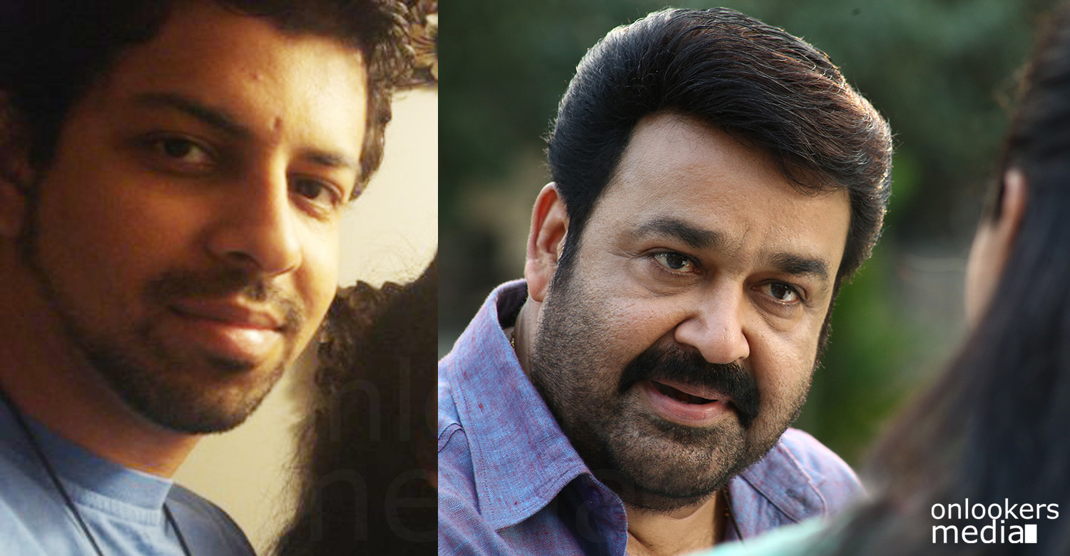 direcor Bejoy Nambiar, Bejoy Nambiar about mohanlal, mohanlal latest movie, mohanlal 2016 movies