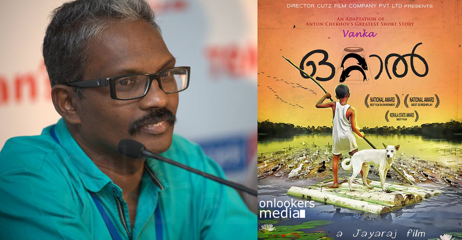 dr biju movies, sanal kumar sasidharan, ottal movie poster, latest movie news,