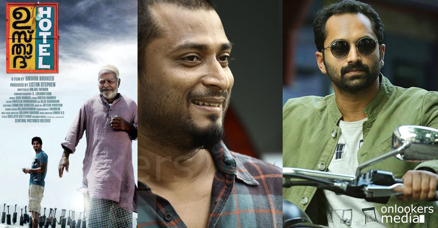Maniyarayil Jinnu, Maniyarayil Jinnu malayalam movie, fahad fazil anwer rasheed movie, anwar rasheed director, latest malayalam movie news