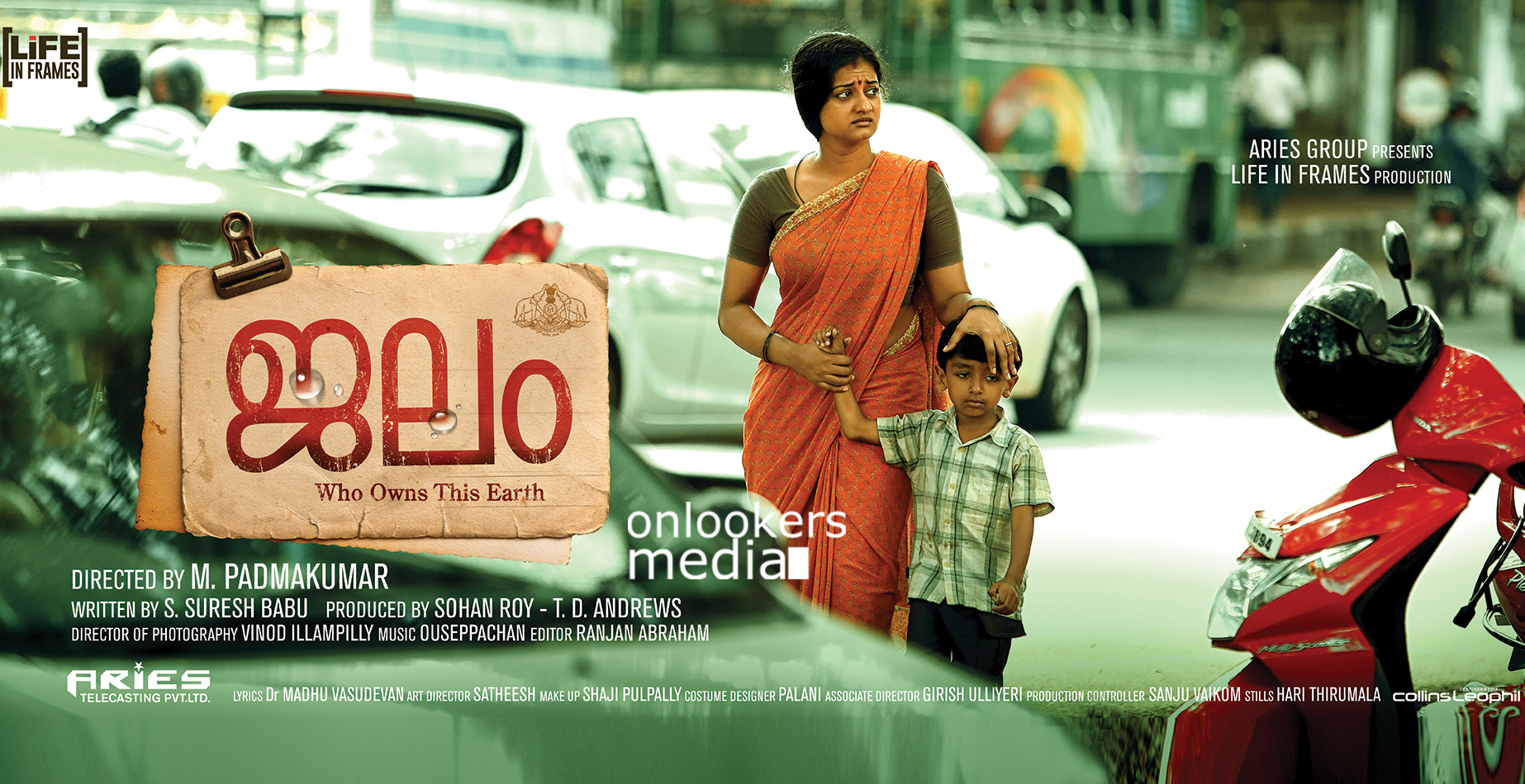 Jalam, Jalam malayalam movie, priyanka in Jalam, sohan roy, aries group, m padmakumar