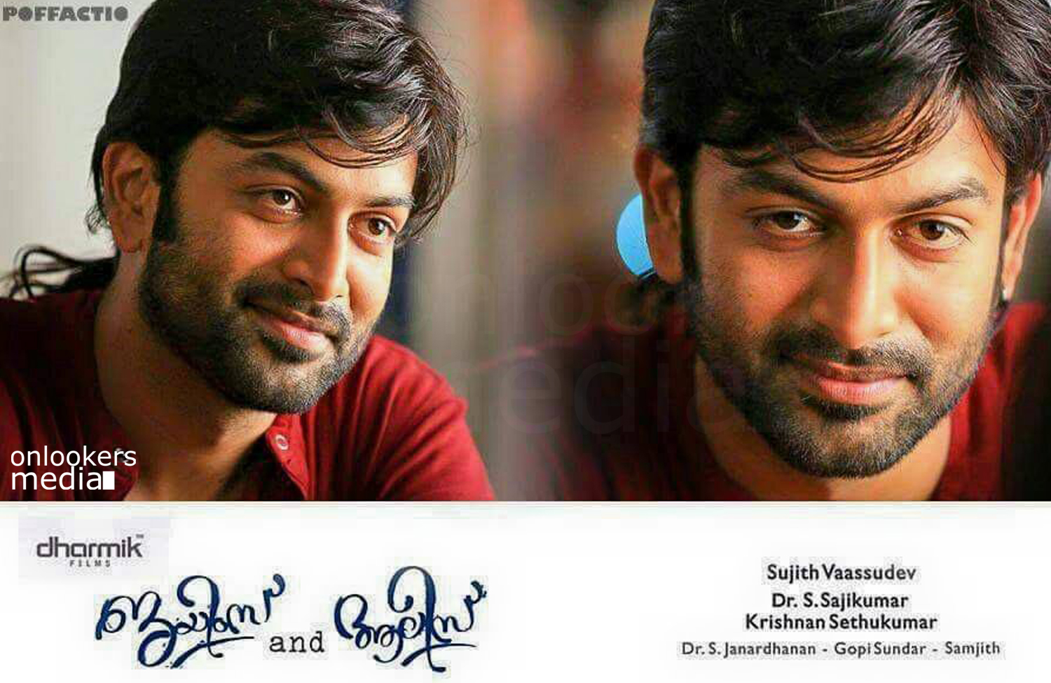 James and Alice, James and Alice malayalam movie, prithviraj in James and Alice, James and Alice movie posters, James and Alice stills, prithviraj next movie