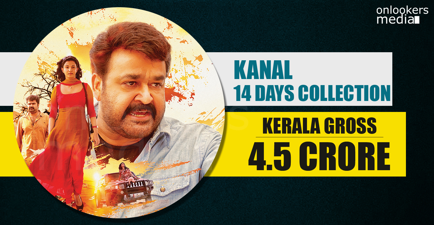 kanal collection report, kanal movie hit or flop, mohanlal flop movie 2015, kanal boxoffice collection,