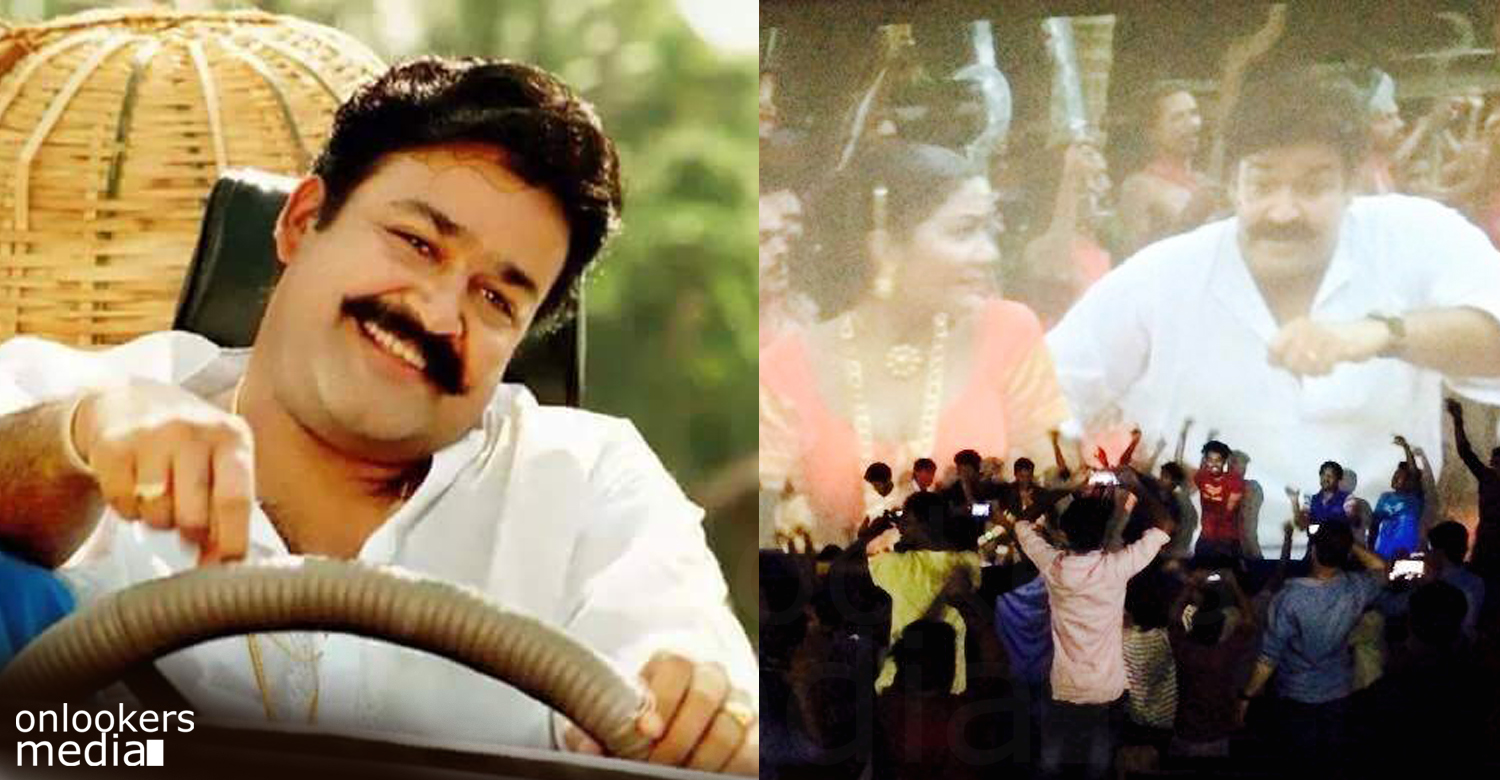 Narasimham, Narasimham re release, mohanlal in Narasimham, Narasimham malayalam movie, mohanlal mass hero